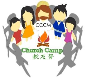 church-camp